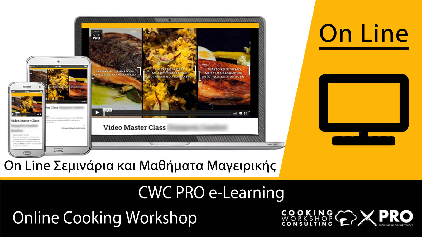 OnLine Master Class CWC PRO Cooking Workshop Consulting
